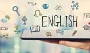 英语语法–构词法与词类
