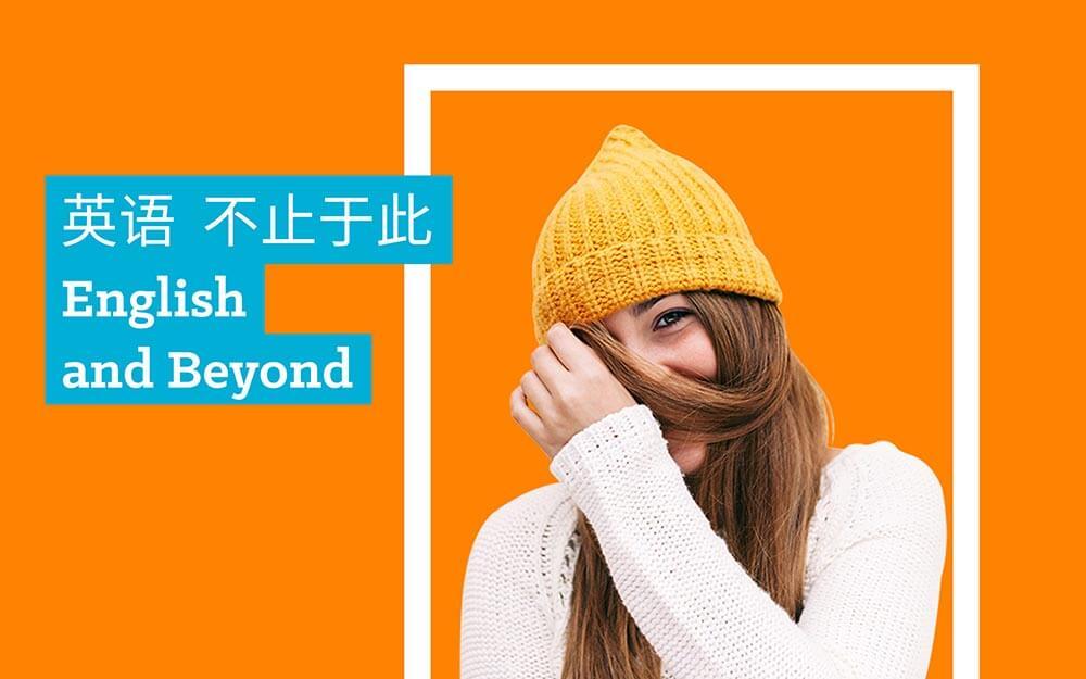 报刊英语单词精华(三)