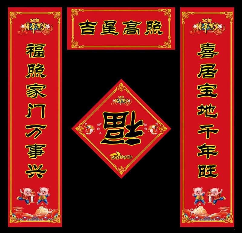 中国农历新年英语(上) 4