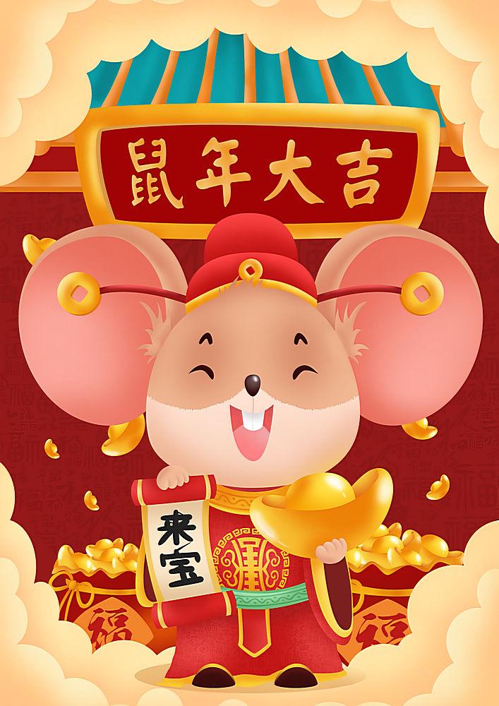 中国农历新年英语(上) 2